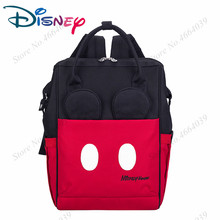 Disney Diaper Bag Backpack For Mommy Nappy Maternity Bag Large Capacity Maternal Outdoor Travel Nursing Baby Bags For Mom land mommy diaper bag large capacity baby nappy bags desiger nursing bag fashion travel backpack baby care bebe bag for mom