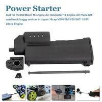 1*Engine Starter Set 70111 Electric Power Starter For Vertex Fuel 16 18 21 RC Car Engine HSP Parts