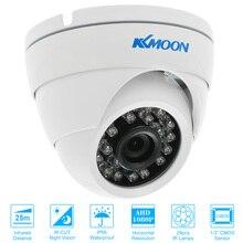 KKmoon 1080 1080P AHD カメラ 2MP 24 IR ランプナイトビジョン IR CUT 防水屋外 CCTV セキュリティ監視カメラ