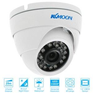 Image 1 - KKmoon 1080 1080P AHD カメラ 2MP 24 IR ランプナイトビジョン IR CUT 防水屋外 CCTV セキュリティ監視カメラ