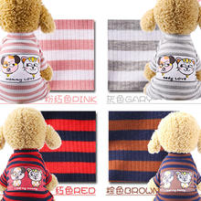 Spring Summer Dog Cat T-shirt Elastic Cotton Pet Clothes Striped Chihuahua Puppy Clothing Undershirt Pajama Suit XS/S/M/L/XL/XXL