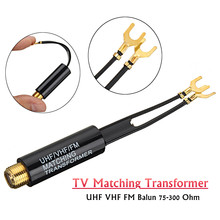 Dopasowanie anteny transformator Balun 75-300 Ohm UHF VHF FM TV F Adapter do kabla
