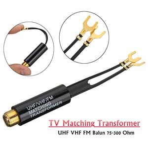 Antenna Matching Transformer Balun 75-300 Ohm UHF VHF FM TV F Cable Adapter(China)