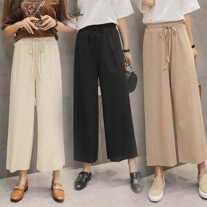 Image 2 - נשים קיץ דק לסרוג מכנסיים שחור רחב רגל Loose מכנסיים קרסול אורך מכנסיים מזדמנים מכנסיים מותניים אלסטי בתוספת גודל מכנסיים S 4XL