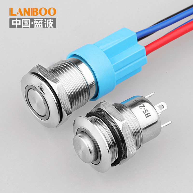 LANBOO 12mm Metal Waterproof Momentary Small Push Button Switch