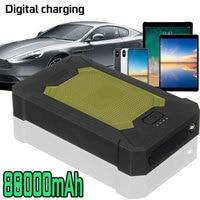 Multifunction Car Jump Starter 88800mAh 5V 600A 4 USB LED Portable Slim Emergency Power Bank Battery IP66 Waterproof Dustproof|Jump Starter|   -