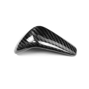 Image 1 - Perilla de palanca de cambios de coche, cubierta para la cabeza solo LHD, fibra de carbono, A6L para Audi, 2005, 2006, 2007, 2008, 2009, 2010, 2011, A7, 2006   2012