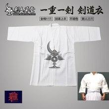 IKENDO-KG012-белый однослойный Kendo Kendogi- хлопок все размеры японская форма kendo gi kendo для тренировок