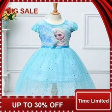 Beautiful puff-sleeved summer dress Anna Elsa queen shiny snow princess costume role
