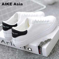 HOT Women Sneakers 2018 Fashion Breathble Vulcanized Shoes Women Pu leather Platform Shoes Women Lace up Casual Shoes White
