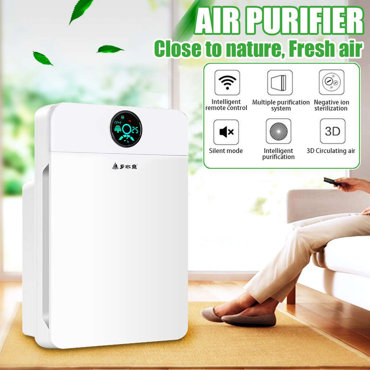 35W White Air Cleaner Formaldehyde Purifier LCD Display Remote Control Timer Low Noise 220V Home Dust HEPA Filter Cleaner35W White Air Cleaner Formaldehyde Purifier LCD Display Remote Control Timer Low Noise 220V Home Dust HEPA Filter Cleaner