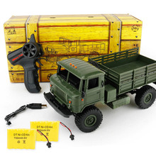 Rowsfire DIYY Wpl B-24 Military Gaz 1:16 4wd Off-road Rc Crawler Racing Car Kids Vehicles Gift Toy(one Battery Type)  Blue/Green