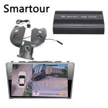 Smartour car 360 Degree Bird View Panorama System surround view camera Special for Toyota Prado Land Cruiser DVR Recording цена 2017