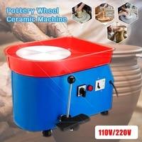 UNS Stecker 350 W 110/220 V Elektrische Keramik Rad Keramik Maschine Keramik Forming Maschine DIY Ton Werkzeug Keramik arbeit Keramik Ton-in Töpferscheiben aus Heim und Garten bei