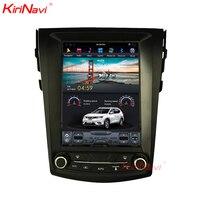 KiriNavi Vertical Screen Tesla Style 10.4 Inch android 6.0 Car Radio For Toyota Rav 4 Car Stereo GPS Navigation Audio 2008 2012