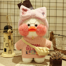Hot toys Lalafanfan CafeMimi Stuffed Animal Toys White Dress Duck DIY Soft Plush Dolls For Girl or Girlfriend Gift  30CM
