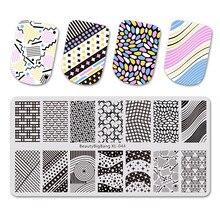 BeautyBigBang 6*12 см пластины для ногтей из нержавеющей стали с геометрическим рисунком тиснения для шаблоны для ногтей Nail Art Stamp плиты