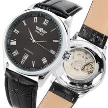 лучшая цена Classic Mechanical Watch Automatic Self-Wind Brown Leather Band Automatic Watches Sport Watch Luxury Calendar Display Mech Clock