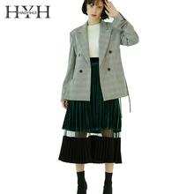 HYH HAOYIHUI Simple Commute Sexy Mesh Stitching Pleated Solid Color Half-Length Skirt