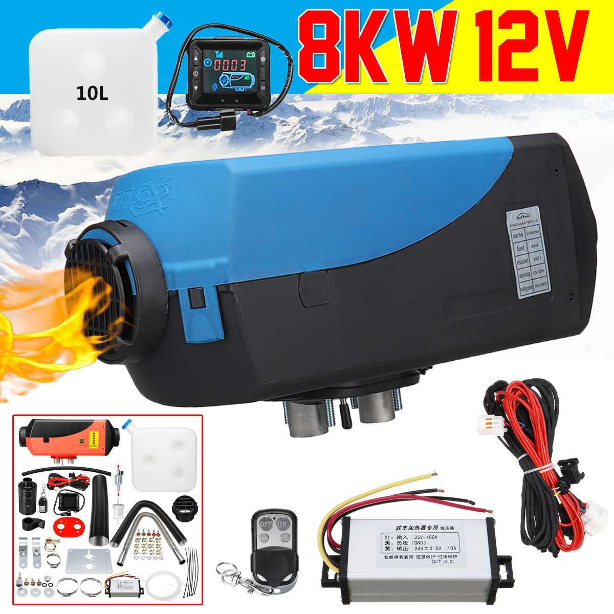 8KW 12 V Diesel Ar-Aquecedor Planar LCD Monitor Para Carro Caminhões Ônibus Barcos Casa Silenciador Do Motor Com Controle Remoto barcos de controle Único Furo