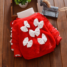 Xizhibao Winter Baby Boys Girls Clothes Down Cotton Padded