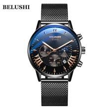 Mens Watch Male Top Brand Luxury Quartz Watch Men Casual Sli