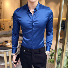 Летняя модная однотонная мужская рубашка с длинным рукавом, атласная ткань для ночного клуба, бара, парикмахера, Высококачественная деловая Повседневная вечерняя рубашка