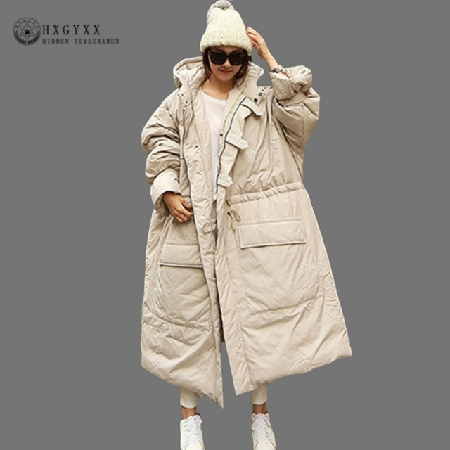 d9317de7cdb 2019 Oversized Parka Female Puffer Jacket Women Winter Coat Long Cotton  Padded Korea Plus Size Loose Outwear Snow Wear Oke136