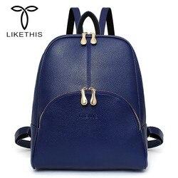 LIKETHIS 2018 New Womens Backpack Retro Fashion Hot Sale Zipper School Bag Ladies Backpack High Quality Mochila Hombre Tigernu