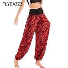 New Women Sexy Print Wide Leg Long Pants Boho Harem Dance Yoga Pants High Waist Elastic Loose Joggers Autumn Winter Trousers new print women golf pants lady long trousers with fleece autumn sports pants for korean style slim elastic pants xs xxl winter