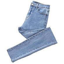 Женские джинсы карандаш boyfriend синие эластичные облегающие