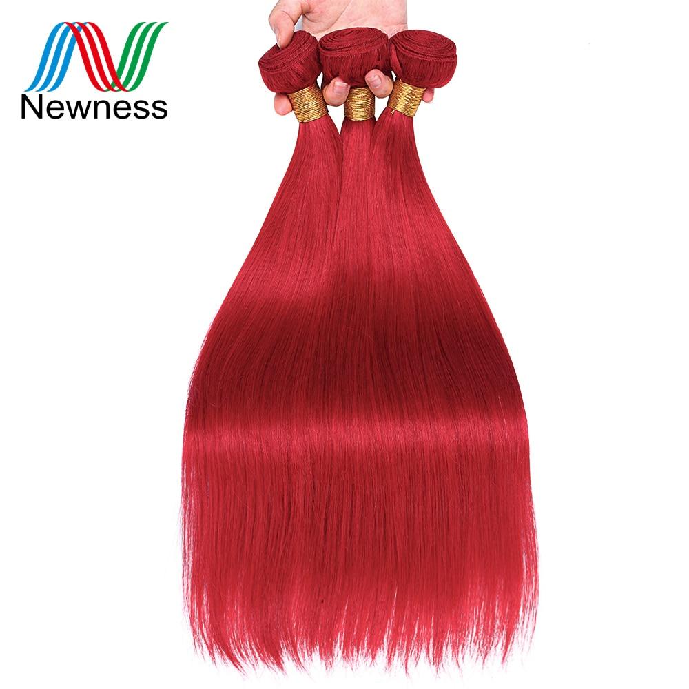 Brazilian Red Straight Hair Bundles Human Hair Weave Bundles 7A Non Remy Hair Extension 12 26