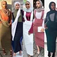 5 farben Abaya Muslimischen Rock Frauen Hosenträger Rock Maxi Bleistift Nahen Osten Bodycon Abaya Hohe Taille Mantel Lange Rock Islamischen neue