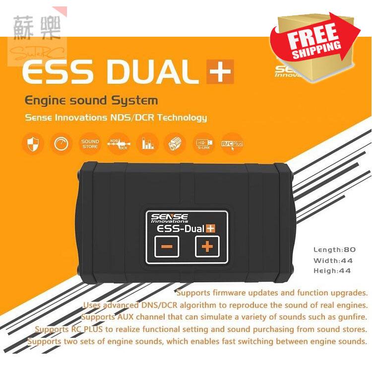 RC voiture sens Innovations ESS-double 2 haut-parleurs moteur simulateur de son pour Axial SCX10 II WRAITH Traxxas TRX4