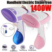 240ML 1400W Travel Handheld Clothes Steamer Garment Steamer Household Appliances Home Handheld Electric Steam Iron