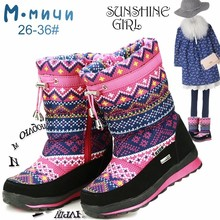 (Отправить от России) MMNUN 2018 ботинки для девочек Антипробуксовочная детские резиновые сапоги сапоги детские зимние сапоги для девочки зимние сапоги для девочек Размер 26-36 ML9615