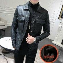 2018 Autumn Winter Leather Clothing Male Jacket Sociology Guy Self-cultivation Short Fund Loose Coat jaket men