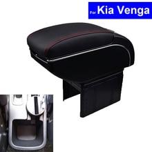 Для Kia Venga, Кожаные детали салона автомобиля, центральная консоль, подлокотник, коробка, авто подлокотники для хранения с USB