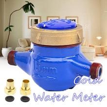 Одиночный поток сухой холодной воды стол садовый домашний счетчик воды широкий диапазон измерения счетчик инструменты с фитингами