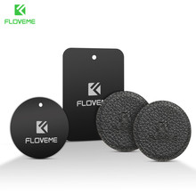 FLOVEME Universal Metal Plate Car Phone Holder For iPhone 6 6s Iron Sheets for Magnetic Mount Stand GPS Magnet Disk