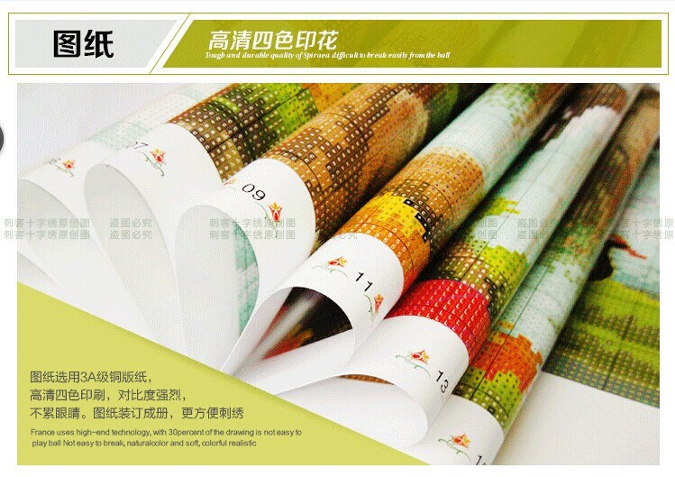 para kits de bordado, padrões de decoração
