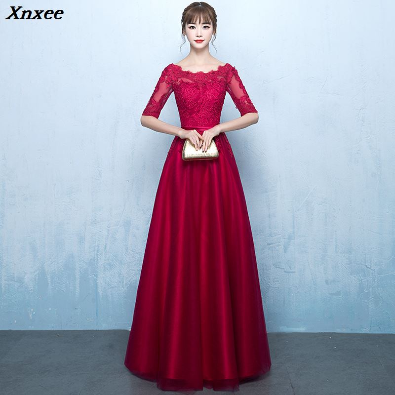 Wine Red Shoulderless Long Party Gowns Appliques Bandage Elegant Women Dress for Wedding Half Sleeve Tulle