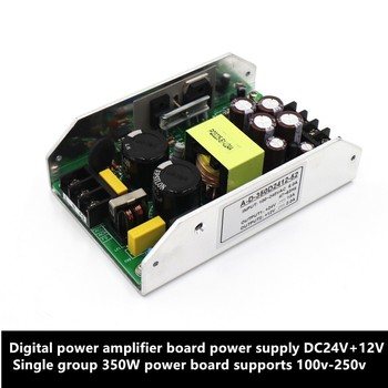 Digital power amplifier power supply Output DC24v 13A & 12V 2A 350W High Power switch adapter