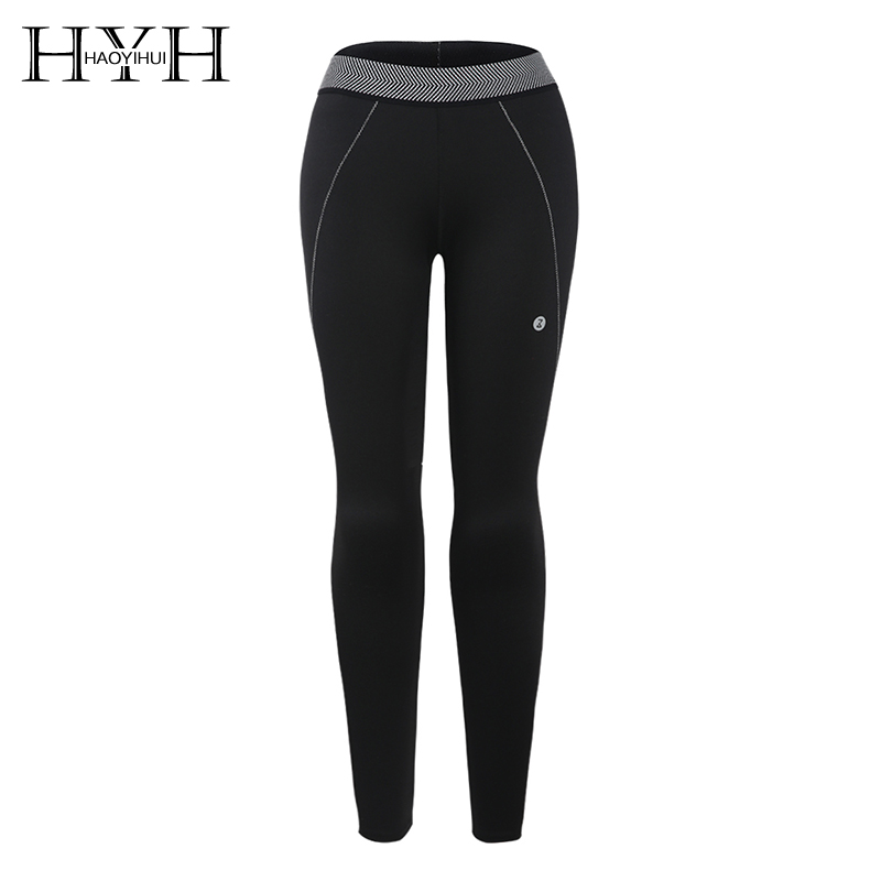 HYH HAOYIHUI 2019 Spring Sweatpants Slim Fit Casual Harem PantsComfort Loose Trousers For Women Black