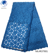 BEAUTIFICAL Nigeria Swiss Laces High Quality Voile Switzerland Cotton Dry Lace Fabric with beads 5yards ML4R379
