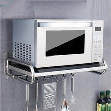 Keuken Especias Escurridor De Platos Almacenaje Stainless Steel Organizador Cuisine Cocina Kitchen Storage Rack Holder