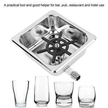 Automatic Stainless Steel + Brass Steel Cup Washer Cleaner Glass Rinser for Hotel Bar Coffee Milk Tea Cup