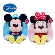 Disney Cartoon Kids Backpack Mickey Mouse Minnie Plush Soft Safe High Quality PP Cotton Stuffed Cartoon schoolbag Fluffy Dolls(China)