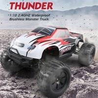 JJRC RC Car Big Foot Off road Model Sports Cars Climbing Rock Crawler Climbing Car 1/10 2.4GHz Brushless Truck Toys For Children