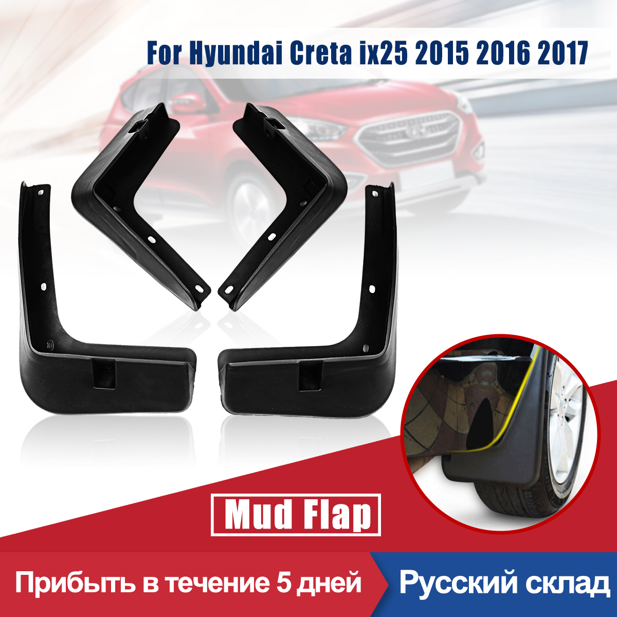 4 Pcs รถด้านหลัง Mudguards Splash Guards Fender Flares สำหรับ Hyundai Creta ix25 2015 2016 2017 2018